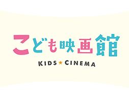 logo_kodomo.png