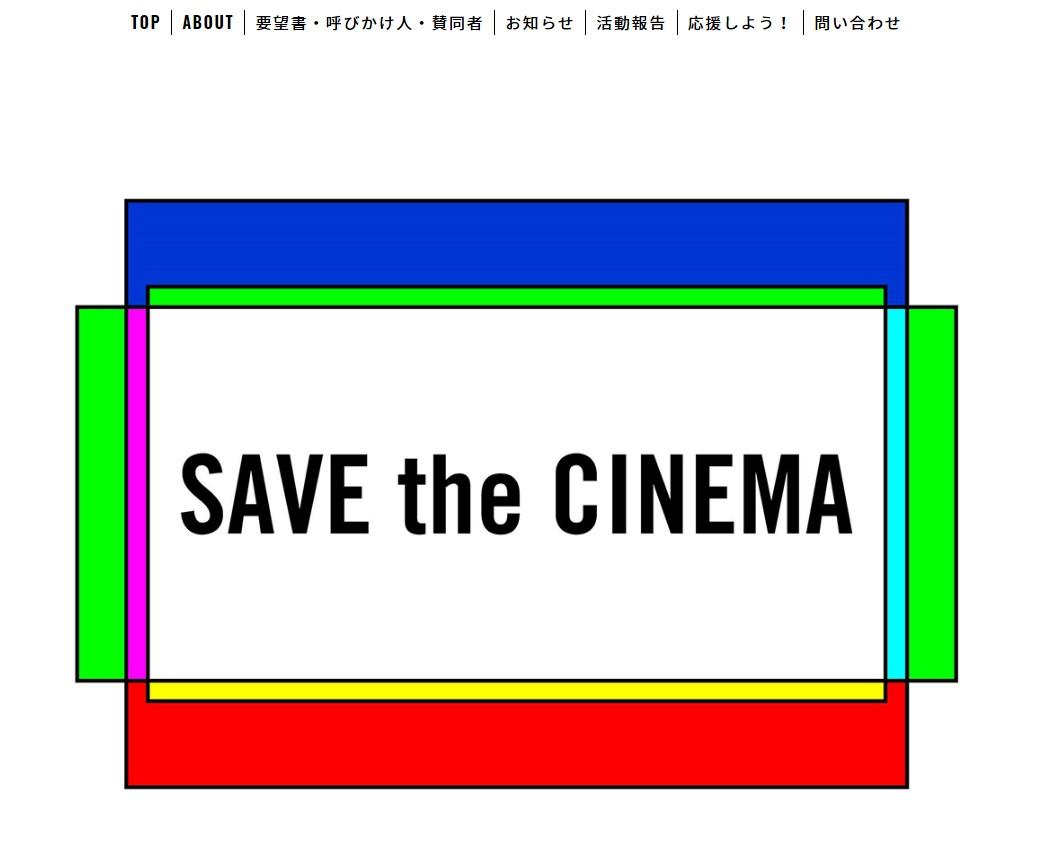 STC_Web_top.jpg