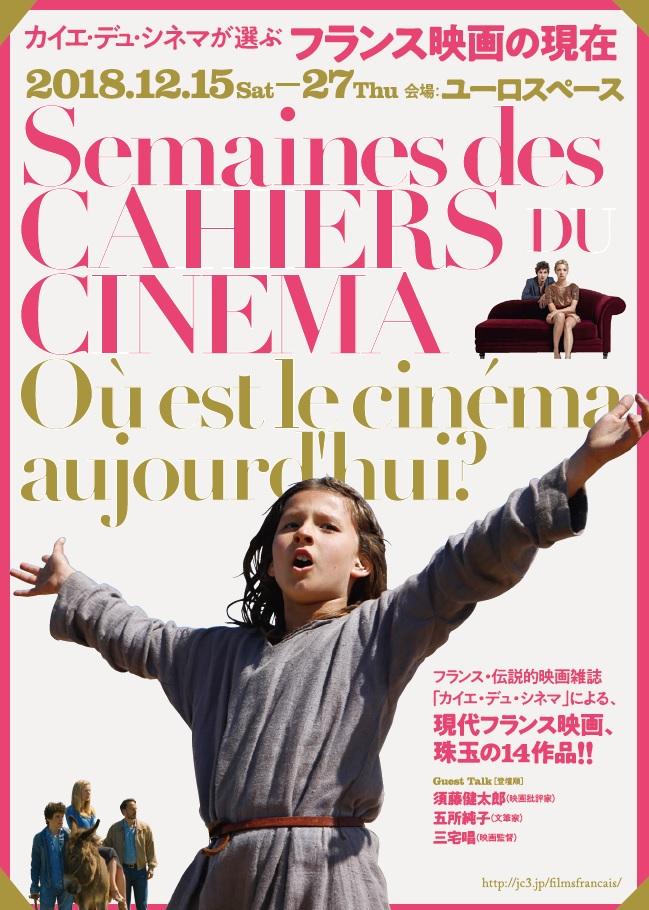 filmfrancais2018_flyer.jpg