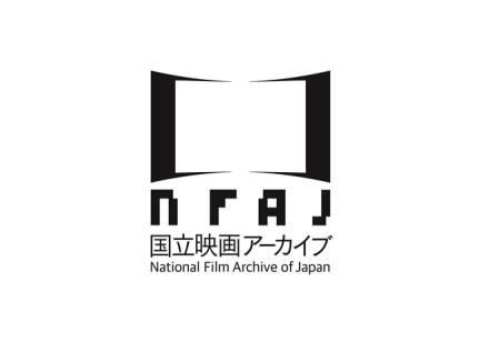 3.NFAJ_logo03.jpg