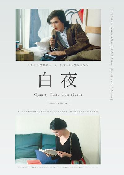 byakuya_front.jpg