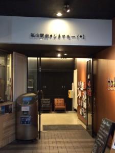 福山駅前シネマモード