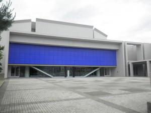 胎内市産業文化会館