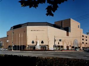 岐阜市文化センター