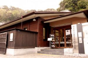 鎌倉市川喜多記念館